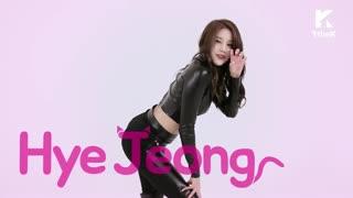 kd/aoa-lc-ld-hyejeong01
