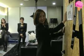 kd/dsoa140330-wohee01