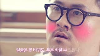 kd/nsyoong-gitm-02