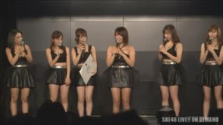 ko/ske48-9th-anniversary-2409-04